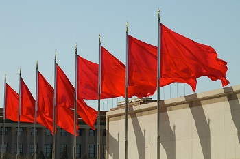Red Flags for Employee Work Injury Compensation Fraud